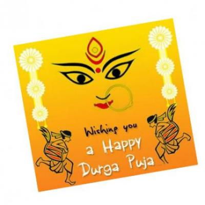 Send greeting cards to india online greeting cards in india durga puja card m4hsunfo