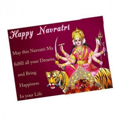 Navratri Card