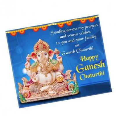 Ganesh Chaturthi Card
