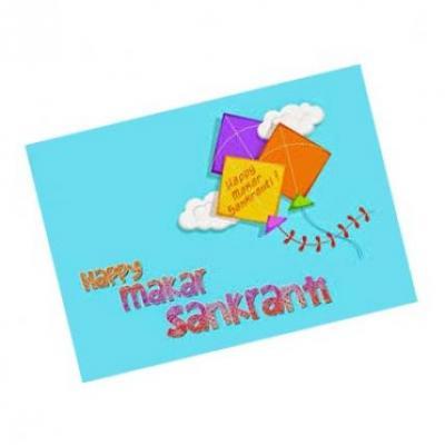 Makar Sankranti Card