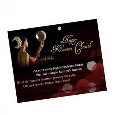 Karwa Chauth Card