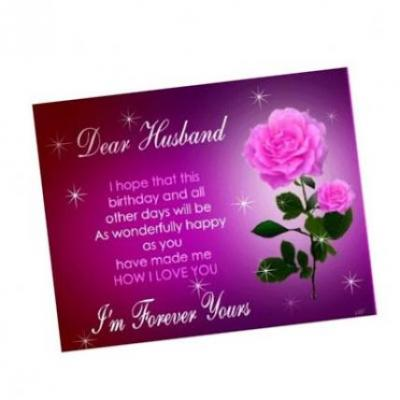 Card For Husband