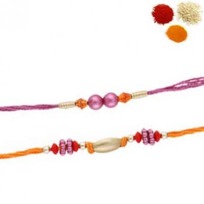 Coloured Pearl Rakhi