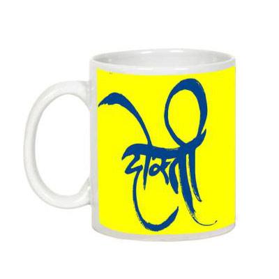Dost Mug