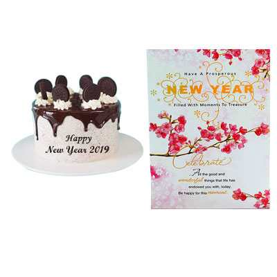 New Year Card with Oreo Cake
