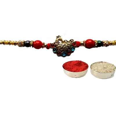 Peacock Rakhi For Brother