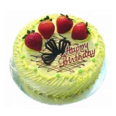 Pista Flavour Cake
