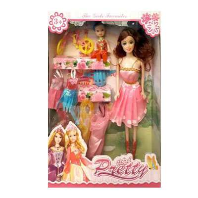 Fashionable Princess Pretty Girl Doll Set